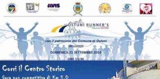 Ostuni Runners Locandina