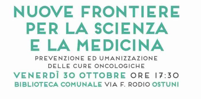 Convegno Fondazione Tiziana Semerano