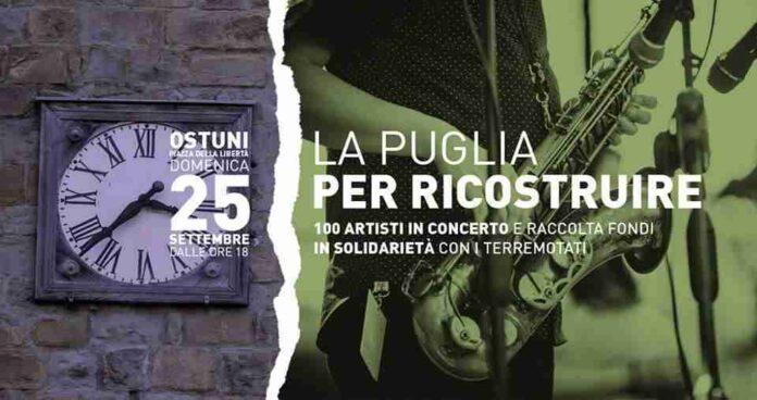 La Puglia per Ricostruire